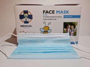 3-slāņu medicīniskā bērnu sejas aizsarg maskā, zila,(50 gb.)