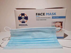 Medicīnas sejas maska 3-kārtas BFE 95%, Ražotas Eiropa (50 gb.)