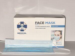 Medicīniskā sejas maska TYPE IIR (99%), Ražotas Eiropa, (50 gb.)